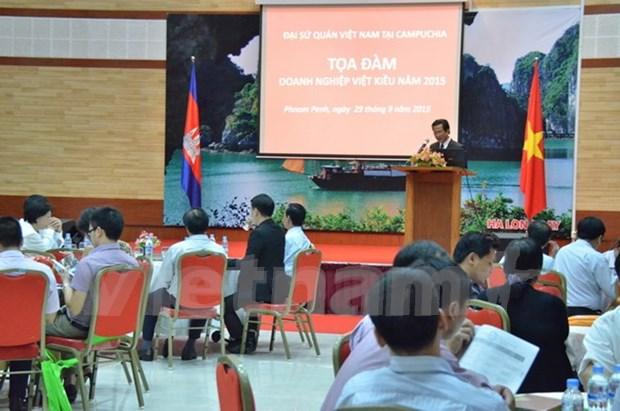 旅居柬埔寨越侨举行2015年企业座谈会 hinh anh 1