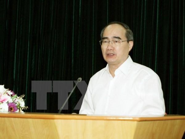 越南天主教团结委员会举行爱国竞赛大会 hinh anh 1