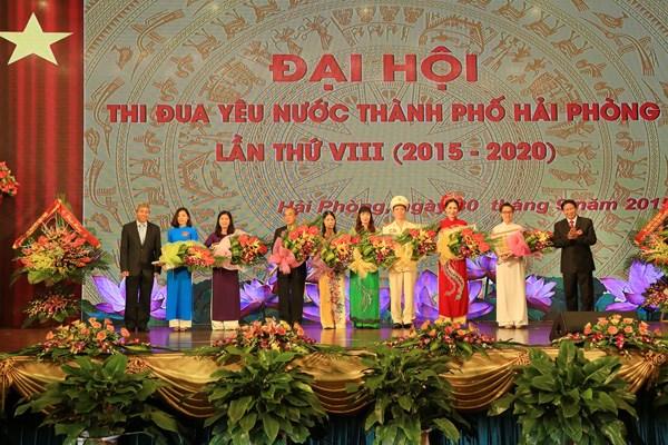 越南天主教团结委员会举行爱国竞赛大会 hinh anh 2