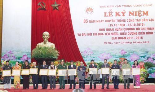 黎鸿英同志:继续提高民运工作的质量增强人民对党的信任 hinh anh 3