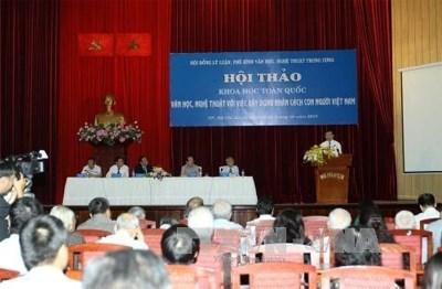 越南国家主席张晋创:文化既是目标又是国家可持续发展的动力 hinh anh 1