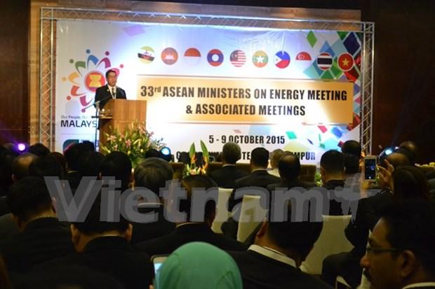 越南代表团出席第33届东盟能源部长会议 hinh anh 1