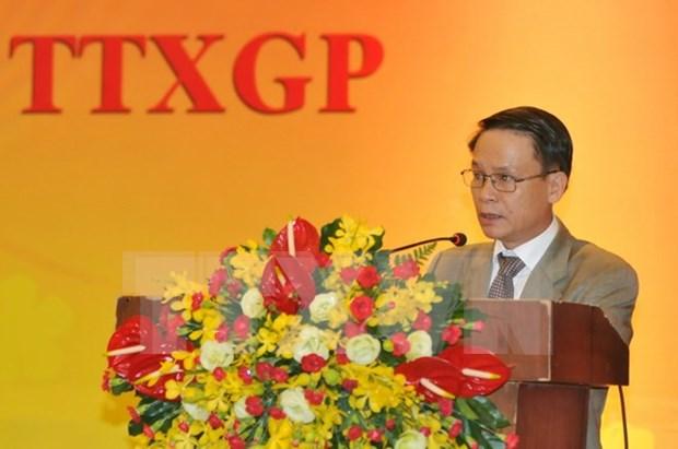 越南解放通讯社成立55周年纪念活动在胡志明市举行 hinh anh 1