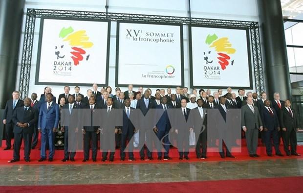 第31届法语国家组织部长级会议在亚美尼亚举行 hinh anh 1