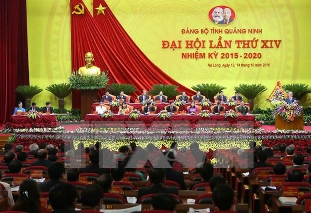 国会主席阮生雄:推动广宁省发展成为全国经济强劲增长极之一 hinh anh 1