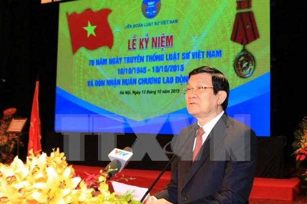 越南国家主席张晋创出席律师传统日70周年纪念仪式 hinh anh 1