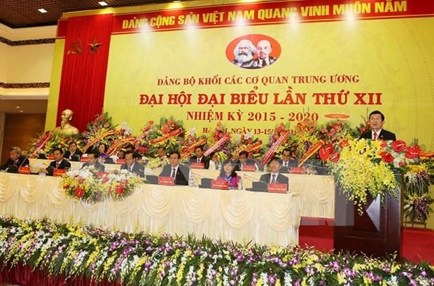 张晋创主席出席越共中央直属机关第十二次代表大会 hinh anh 1