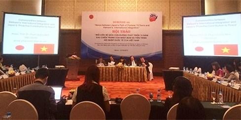 越南与日本分享利益共谋发展 hinh anh 1