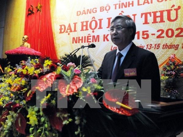 越共隆安省第十次代表大会隆重开幕 hinh anh 2