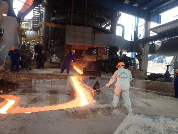 越南高平省钢铁联合区正式投产 hinh anh 1