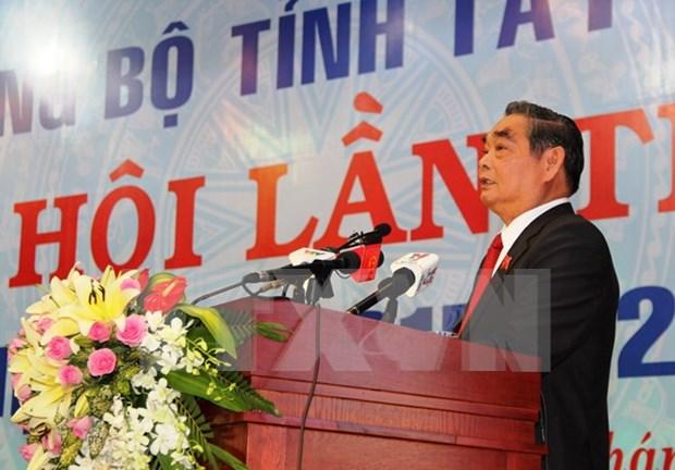 黎鸿英同志出席越共西宁省第十次代表大会 hinh anh 1