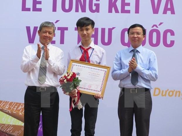 第45届国际少年书信写作比赛正式启动 hinh anh 1