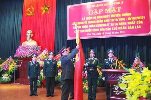 越南人民军第二军区荣获老挝国家高贵的一级伊莎拉勋章 hinh anh 1