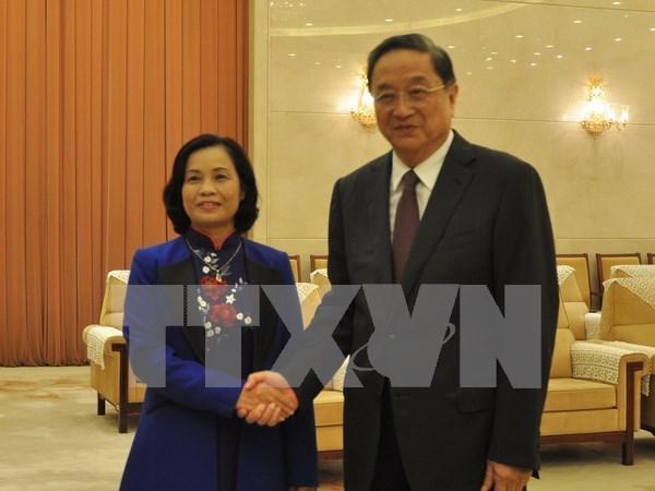 越南祖国阵线中央委员会代表团访问中国 hinh anh 1