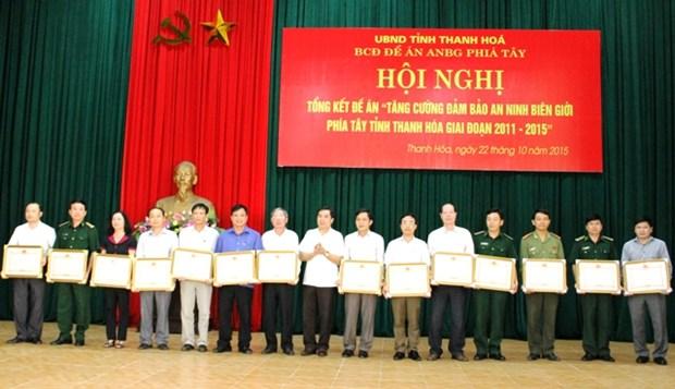 越南清化省加强边境地区安全保障 hinh anh 1