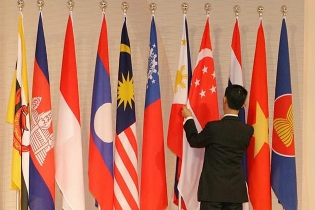 """""""东盟与韩国:东盟共同体建设伙伴""""论坛在韩国举行 hinh anh 1"""
