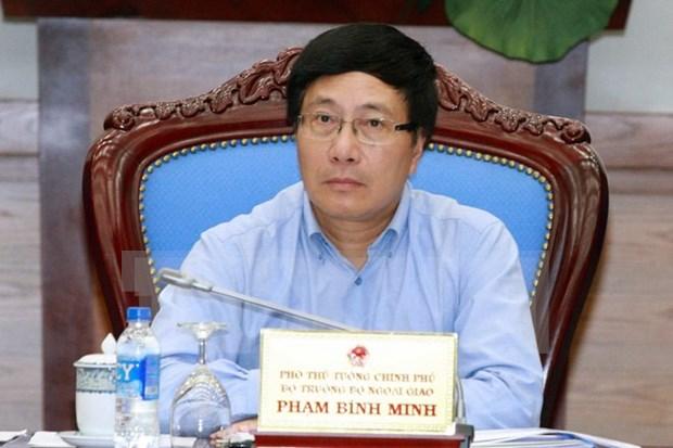 2017年APEC会议国家委员会召开第二次全体会议 hinh anh 1
