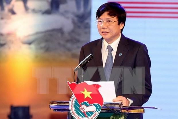 越共河内市第十六次代表大会将于11月初举行 hinh anh 1