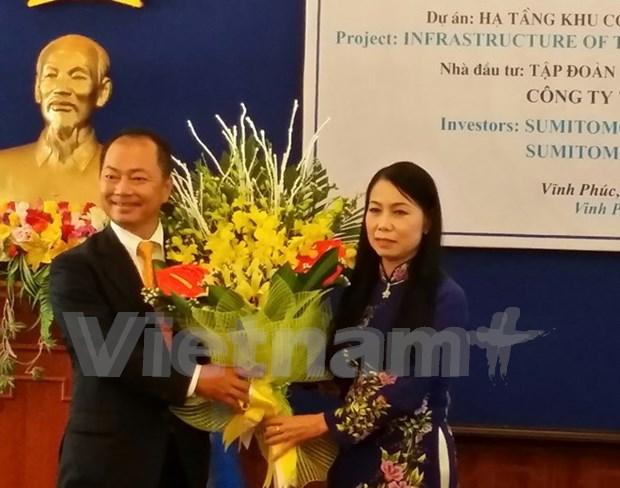日本住友集团在越南永福省兴建升龙工业园 hinh anh 1