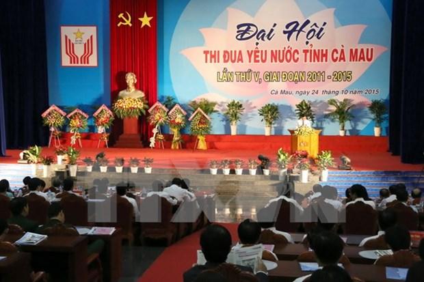 越南政府副总理出席金瓯省爱国主义竞赛大会 hinh anh 1