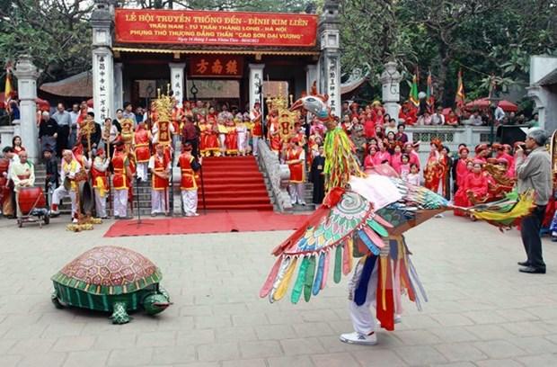 努力恢复与弘扬河内古老民间舞蹈艺术 hinh anh 1