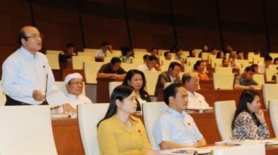 越南第十三届国会第十次会议发表第五号公报 hinh anh 1