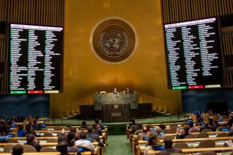 联大第24年次通过决议要求美国终止对古巴制裁 hinh anh 1