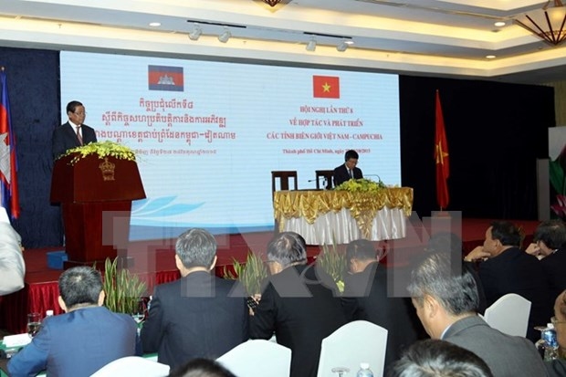 进一步促进越柬边境地区各省团结友谊与全面合作关系 hinh anh 1