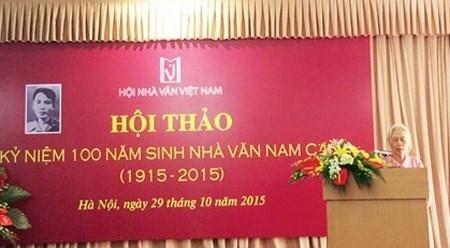 越南著名作家南高诞辰100周年纪念活动在河内举行 hinh anh 1