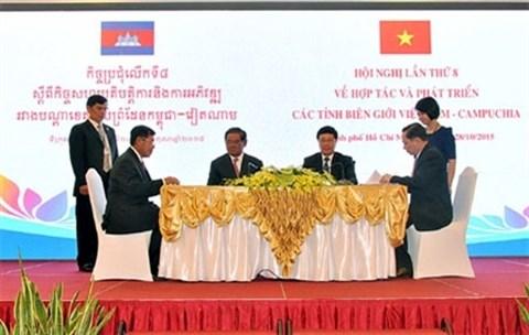 越柬两国携手共建和平发展的边界线 hinh anh 1
