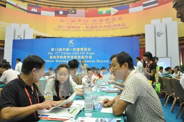 2015年越中国际贸易展销会开展 hinh anh 1