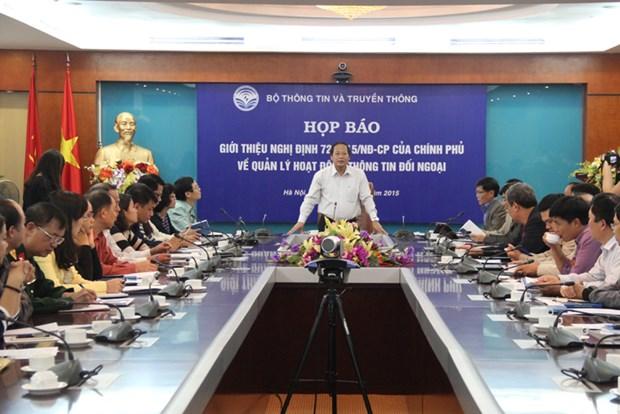 越南加大对外新闻宣传工作管理力度 hinh anh 1