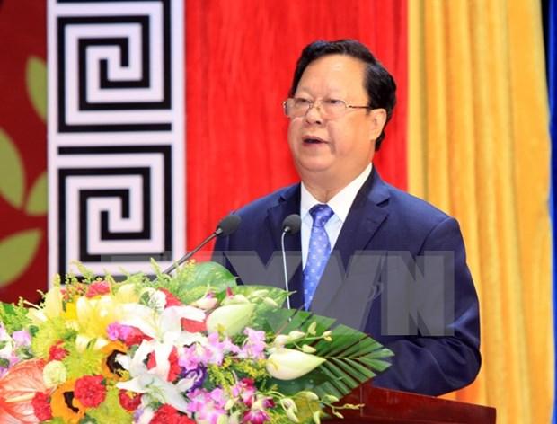 越南与中国举行两国友好人士见面会 hinh anh 1