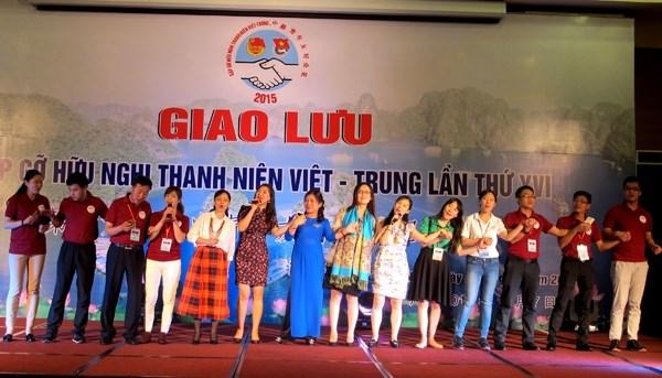 中国青年代表团参观广宁省并与当地青年进行友好交流 hinh anh 1