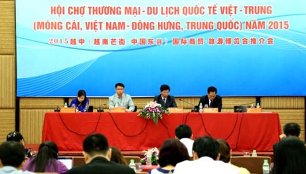 2015年越中国际商贸·旅游博览会将在广宁省举行 共设400多间展位 hinh anh 1