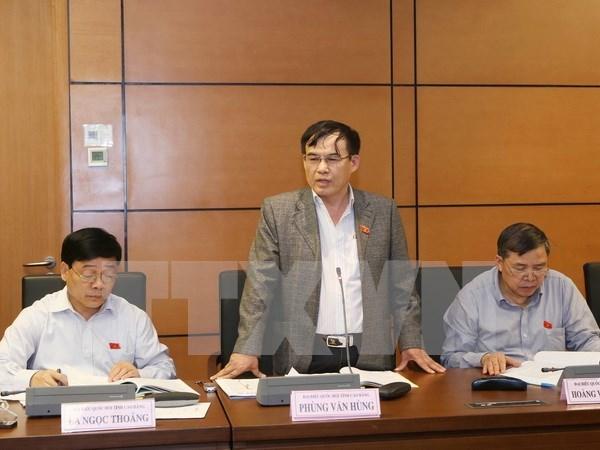 越南第十三届国会第十次会议发表第十四号公报 hinh anh 1