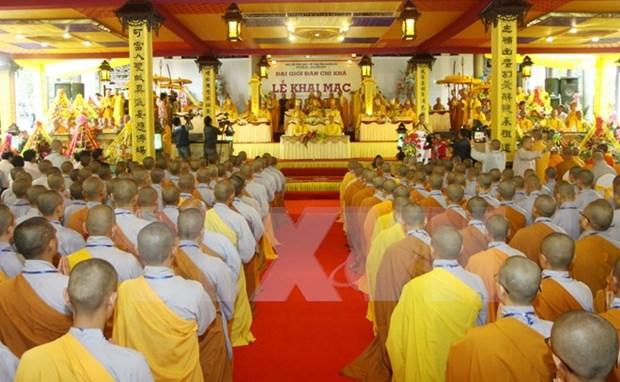 """""""湄公河地区佛教""""历史与发展历程""""国际研讨会召开在即 hinh anh 1"""