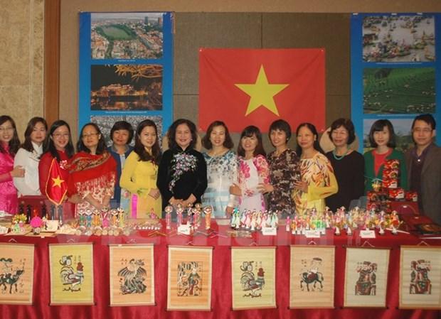 越南参加在韩国举行的第57次国际慈善展会 hinh anh 1
