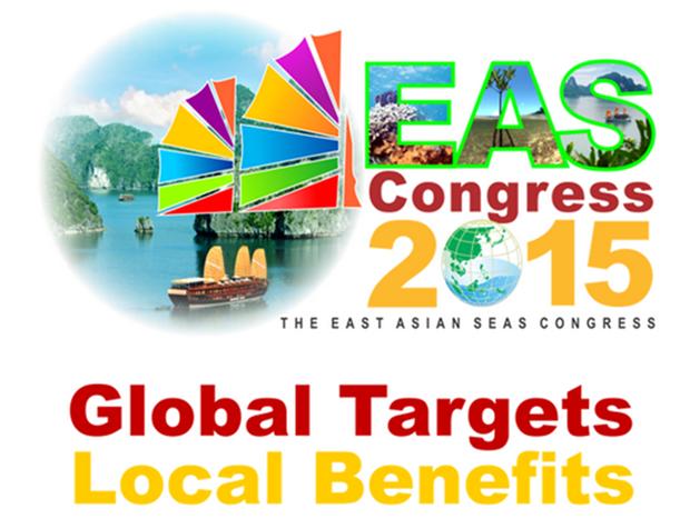 第五届东亚海大会:提高越南在东亚海地区的地位与作用 hinh anh 1