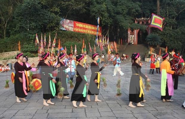 2016年富寿省雄王忌日暨雄王庙会将更加丰富多彩 hinh anh 1