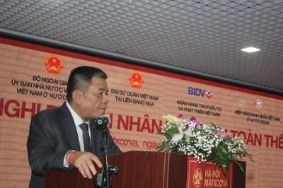 全球越南企业家会议在俄罗斯召开 hinh anh 1
