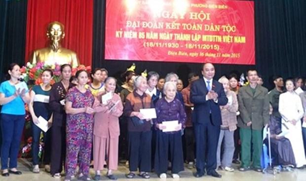 全国各地纷纷举行越南祖国阵线传统日85周年纪念活动 hinh anh 1