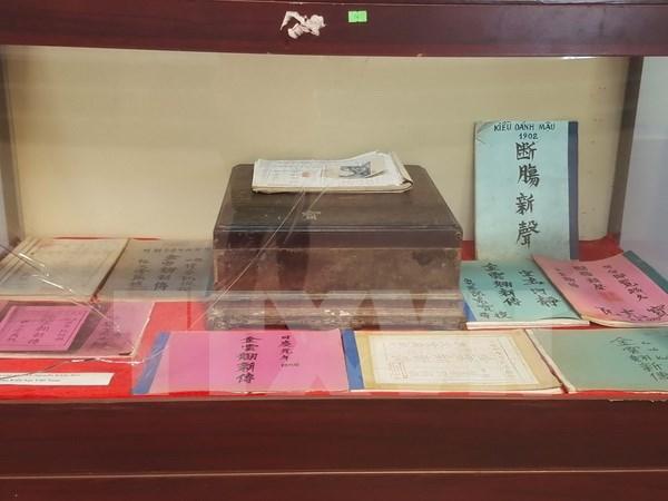纪念越南诗人阮攸诞辰250周年展览周正式启动 hinh anh 1