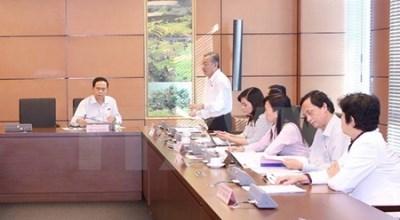 越南第十三届国会第十次会议发表第23号公报 hinh anh 1