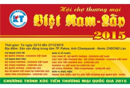 2015年越南-老挝贸易展览会将于12月底在老挝举行 hinh anh 1