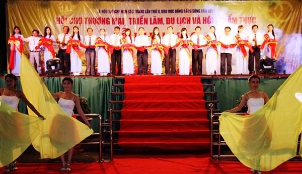 朔庄省贸易旅游展和京华高棉三族美食烹饪比赛拉开序幕 hinh anh 1