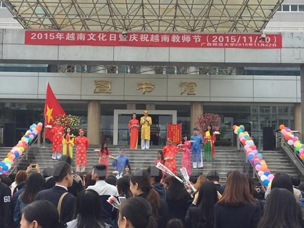 越南文化节在中国桂林举行 hinh anh 1