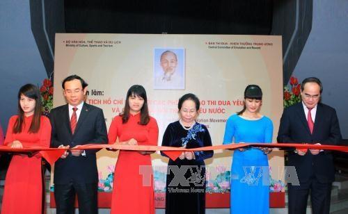 胡志明主席与各项竞赛运动暨历届爱国竞赛大会展览会在河内举行 hinh anh 1