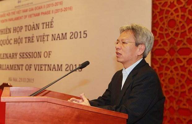 2015越南年轻国会议员论坛全体会议正式召开 hinh anh 1