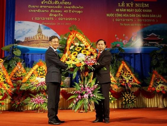 老挝国庆40周年纪念集会在太原省举行 hinh anh 1